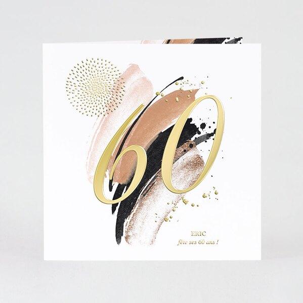 carte-d-invitation-anniversaire-adulte-art-abstrait-TA1327-2000014-02-1